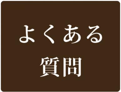 minami_pagecontact_03