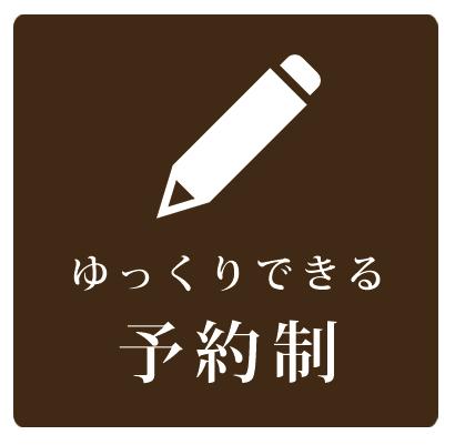 minami_2ring_icon_02