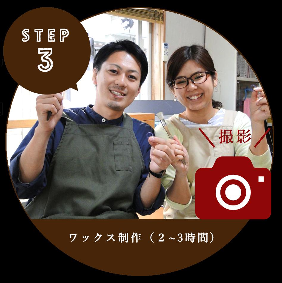 ring2_designrei3